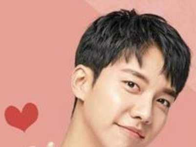 Inside Lee Seung Gi-Lee Da In's relationship