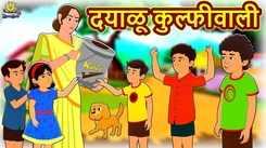 Most Popular Kids Marathi Goshti - Dayalu Kulfiwali   Videos For Kids   Kids Cartoons   Marathi Story