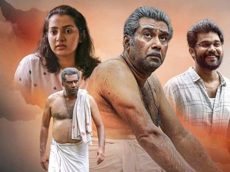 Parvathy and Biju Menon starrer 'Aarkkariyam' set for its TV premiere today