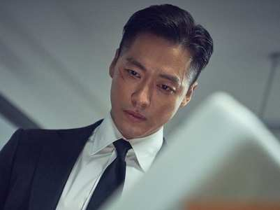 Namgoong Min 1st look from Black Sun