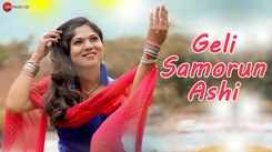 Check Out Latest Marathi Love Song 'Geli Samorun Ashi' Sung By Sangram Rahul And Aaditi Mishra