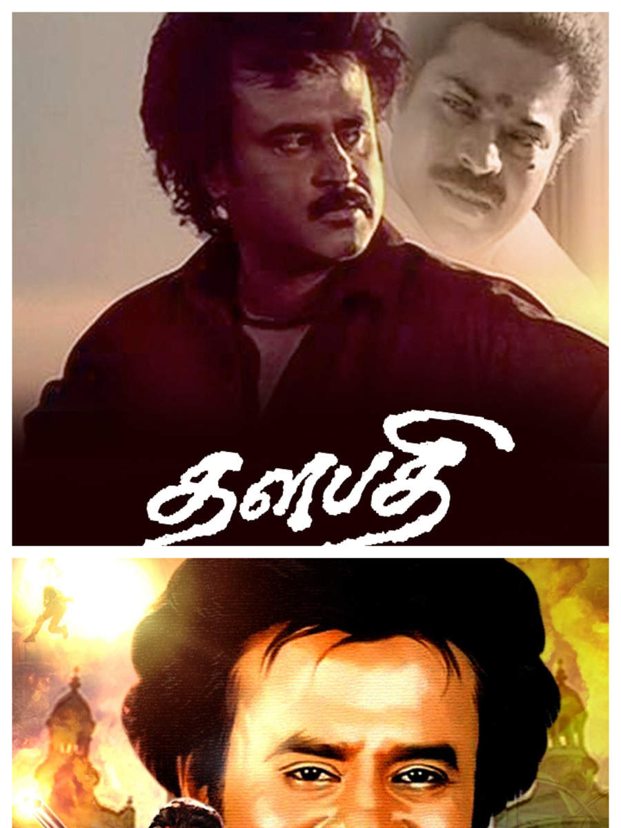 Highest-rated Rajinikanth films of all time