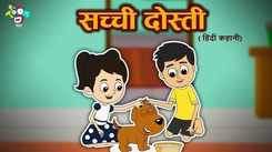 Watch Popular Children Hindi Nursery Story 'True Friendship' for Kids - Check out Fun Kids Nursery Rhymes And Baby Songs In Hindi