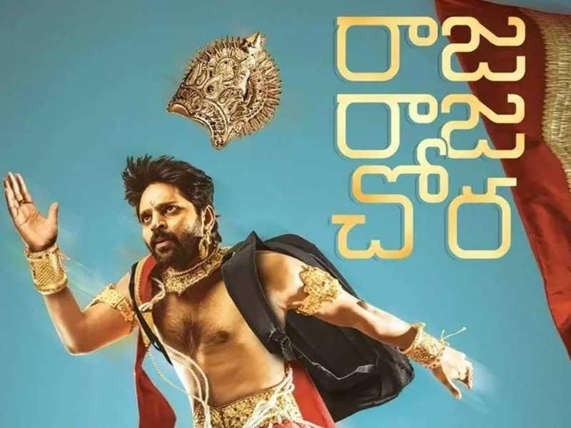 Gangavva narrates Chora Gaadha from Sree Vishnu and Megha Akash starrer Raja Raja Chora