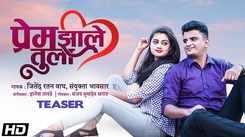 Watch Popular Marathi Song Music Video - 'Prem Jhale Tula' Sung By Jitendra Wagh & Sanyukta Bhavsar