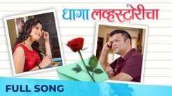 Check Out Latest Marathi Love Song 'Dhaga Love Story Cha' Sung By Savaniee Ravindra And Rishikesh Kamerkar
