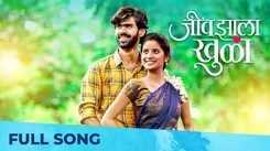 Watch Latest Marathi Song 'Jeev Jhala Khula' Sung By Abhishek Telang