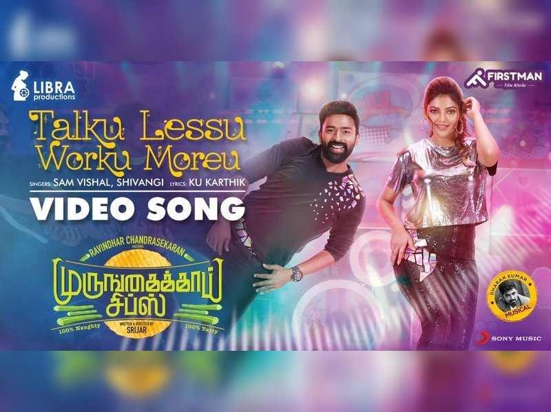 Shanthnu and Athulya's Talku Lessu Worku More song on Monday