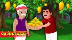 Watch Popular Children Hindi Nursery Story 'Juice Seller's Success Story' for Kids - Check out Fun Kids Nursery Rhymes And Baby Songs In Hindi