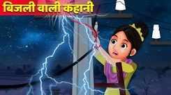 Watch Popular Children Hindi Nursery Story 'Greedy Bijili Wali' for Kids - Check out Fun Kids Nursery Rhymes And Baby Songs In Hindi