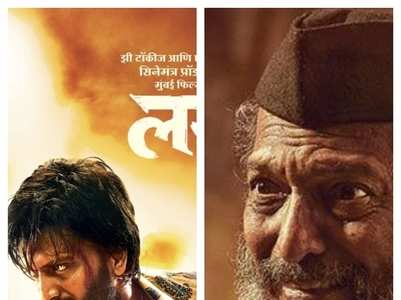 10 Marathi films remade in other languages