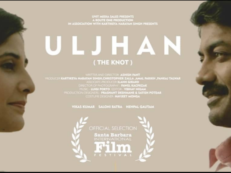 Ashish Pant's 'Uljhan/The Knot' to have Asia premiere at Shanghai International Film Festival