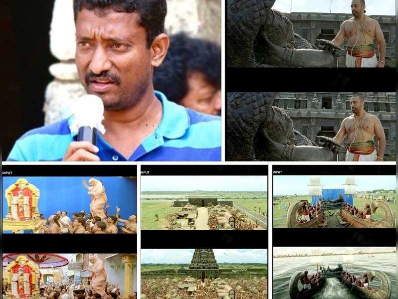 Caarthick Raju remembers working as the CG supervisor for Dasavatharam