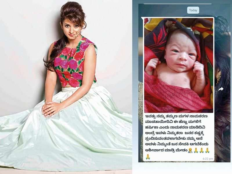 Baby girl named 'Harshika' in honour of Harshika Poonacha's relief work