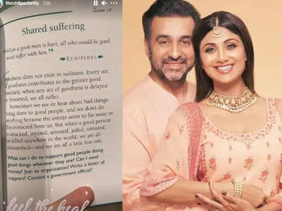 Shilpa Shetty's cryptic post about suffering