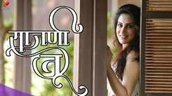 Check Out Latest Marathi Love Song 'Sajani Tu' Sung By Rushikesh Ranade