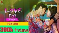 Check Out Latest Marathi Love Song 'Love You Bol Na' Sung By Keval Walanj