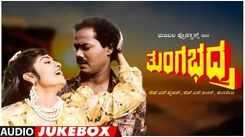 Listen To Popular Kannada Music Audio Song Jukebox Of 'Thungabhadra' Featuring Raghuveer And Sindhu