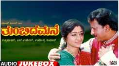 Watch Popular Kannada Music Audio Song Jukebox Of 'Thumbida Mane' Featuring Vishnuvardhan And Shashikumar