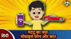 Watch Popular Children Hindi Nursery Story 'Gattu's New Mobile Phone And Car' for Kids - Check out Fun Kids Nursery Rhymes And Baby Songs In Hindi