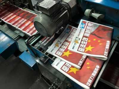 Hong Kong police arrest Apple Daily directors