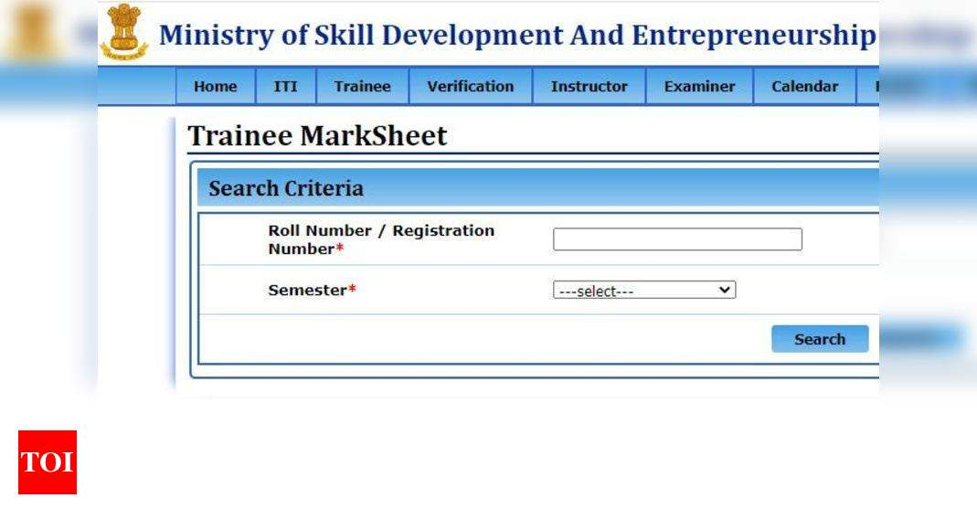 Photo of NCVT MIS 1st year result released, here's direct link