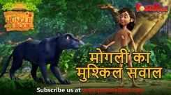 Watch Popular Children Hindi Nursery Story 'Mogli Ka Mushkil Sawal' for Kids - Check out Fun Kids Nursery Rhymes And Baby Songs In Hindi