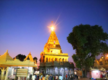 Madhya Pradesh: Negative Covid-19 report or vaccine certificate needed for entry to Ujjain's Mahakal temple