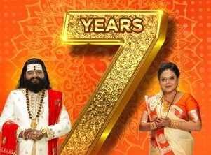 Maharshi Vani completes seven years