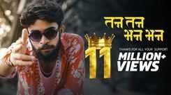 Watch Latest Marathi Song 'Tan Tan Bhan Bhan' Sung By Shambho (Umesh Khade)
