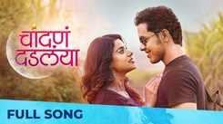 Watch Popular Marathi Song 'Chandana Dadalaya' Sung By Adarsh Shinde