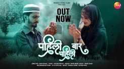 Watch Popular Marathi Song 'Pahili Pahili Bar' Sung By Dipak More