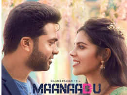 First impressions: Maanaadu's Meherezylaa is a peppy, catchy song from Yuvan