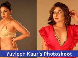 Choti Sardarni's Yuvleen Kaur on her new western look in recent photoshoot