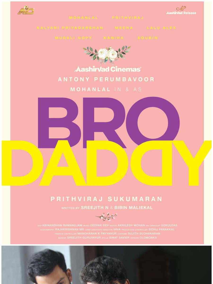 Meet the 'Bro Daddy' team!