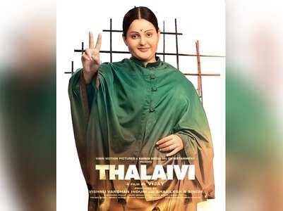 Kangana's Thalaivi gets 'U' certificate in Tamil