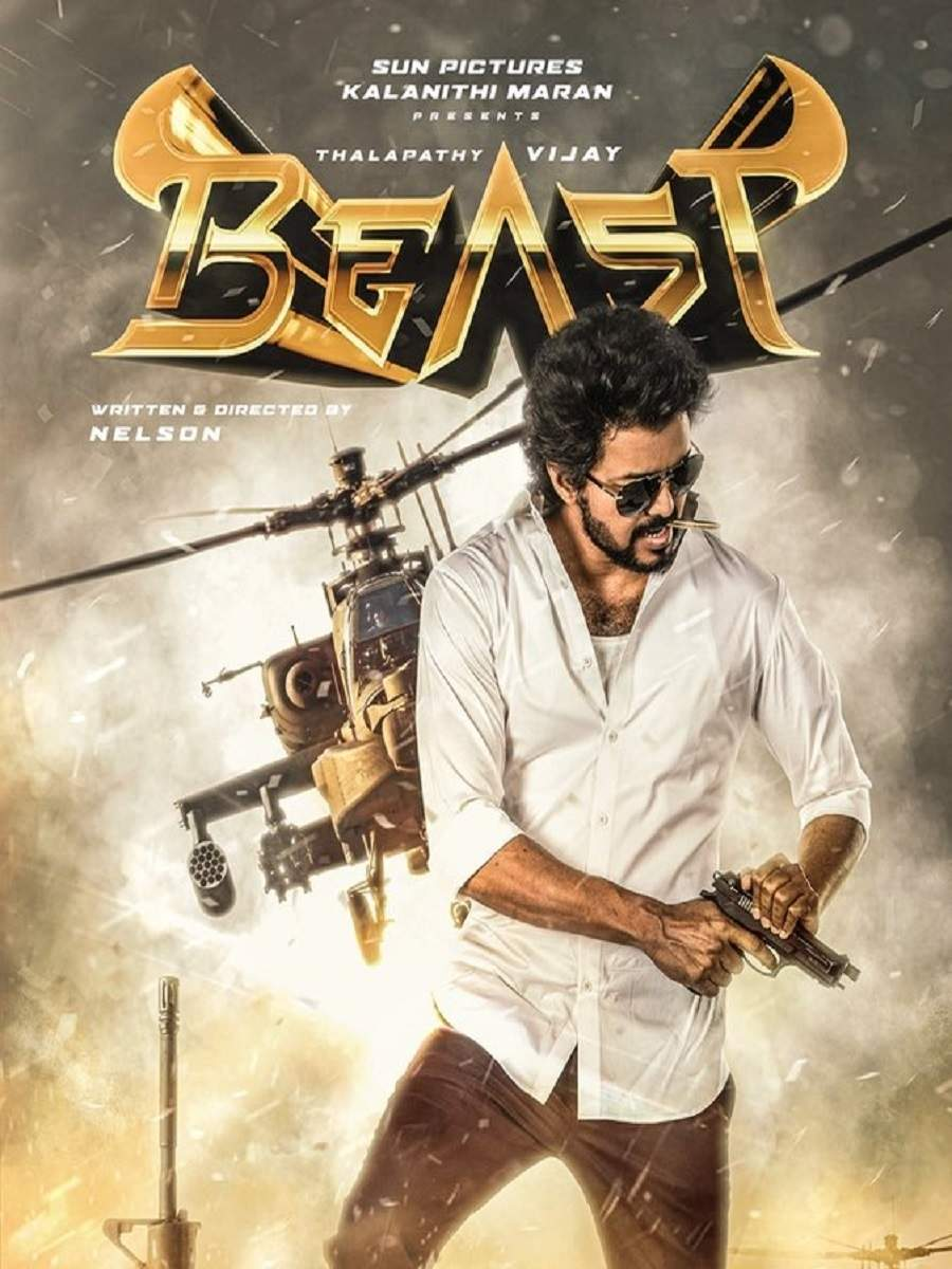 Thalapathy Vijay's best first-look posters