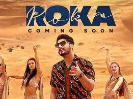 Roka: Teaser of Gurnam Bhullar's new song is out