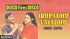 Disco Fires Disco   Song - Irupadhu Vayadhu (Audio)