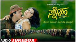 Listen To Popular Kannada Music Audio Song Jukebox Of 'Sneha' Featuring V Ravichandran And Ramya Krishna