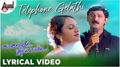 Kushalave Kshemave   Song - Telephone Gelathi (Lyrical)