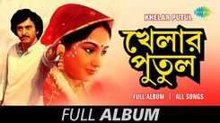 Listen To Popular Classic Bengali song Album 'Khelar Putul' (Audio Jukebox)