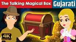 Popular Kids Songs and Gujarati Nursery Story 'The Talking Magical Box' for Kids - Check out Children's Nursery Rhymes, Baby Songs, Fairy Tales and In Gujarati