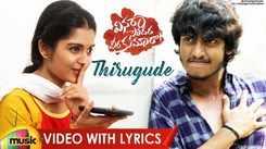 Vinara Sodara Veera Kumara   Song - Thirugude (Lyrical)