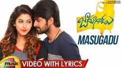 Telugu Song 2021: Latest Telugu Lyrical Video Song 'Maasugaade' from 'Jadoogadu' Ft. Naga Shourya and Sonarika Bhadoria