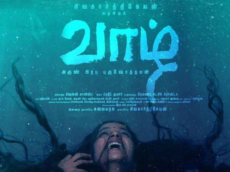'Aruvi' director Arun Prabhu's 'Vaazh' to release on OTT