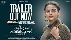 Alice In Panchalinadu - Official Trailer