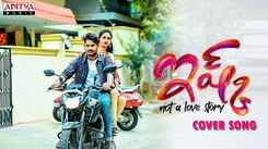 Watch Latest Telugu Song Music Video - 'Aanandam Madike' (Cover) Sung By Sid Sriram and Satya Yamini