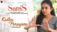 Malayalam Song 2021: Latest Malayalam Video Song 'Kadha Parayanu' from 'Sara's' Ft. Anna Ben and Sunny Wayne