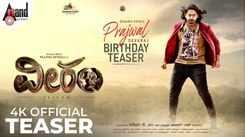 Veeram - Official Teaser